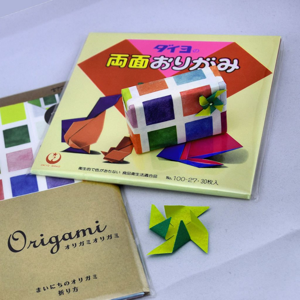 Kleines Paket aus Origamipapier