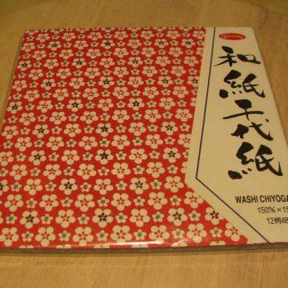 Origami Chiyogami Set