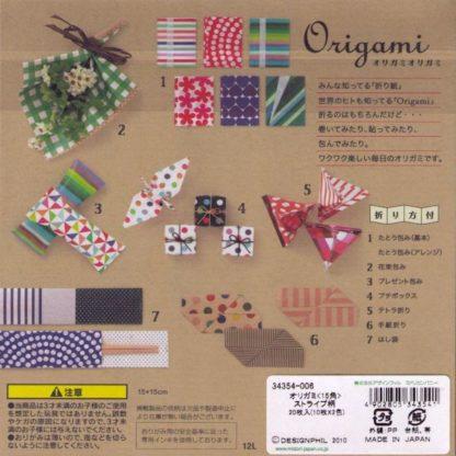 Shima Origami Papier Set