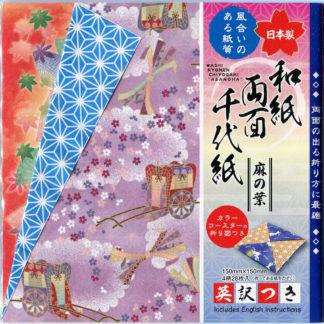 Asanoha Origami Papier Set Vorderseite