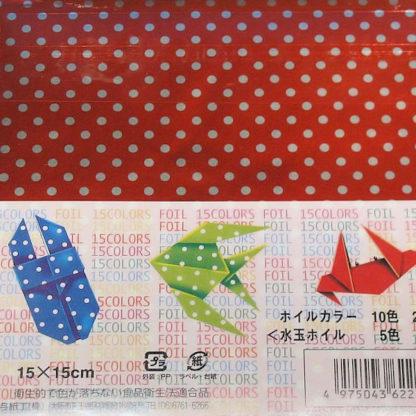Folien Origami Papier Set