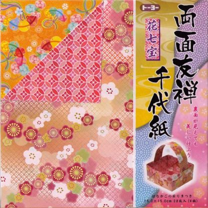 Hanashippo Origami Papier Set