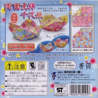 Honaka Origam Papier Set