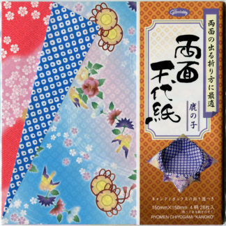 Kanoko Origami Papier doppelseitig