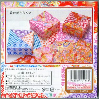 Origami Papier Set