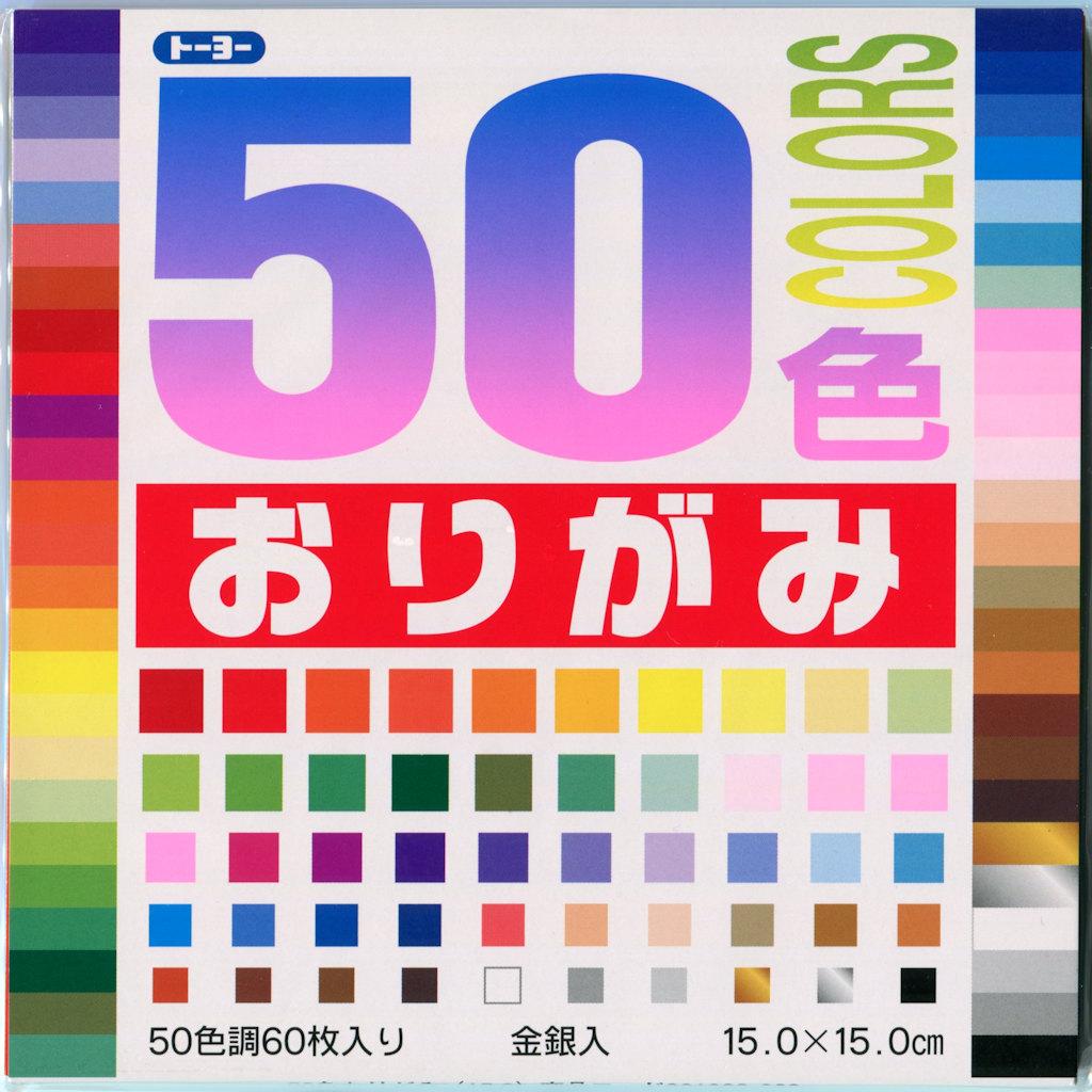 Origami Papier Set 50 Farben