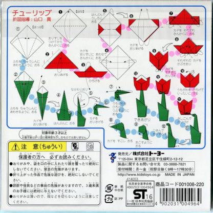 Origami Papier Set 50 Farben Rückseite