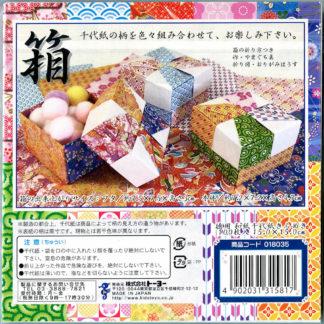 Origami Papier Set Kirameki Rückseite