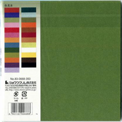 Origami Reispapier Set 25 Farben