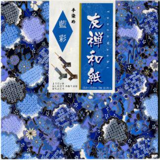 Origami Reispapier Set Yuzen blau