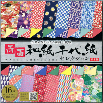 Origami Washi Chiyogami Papier Selection