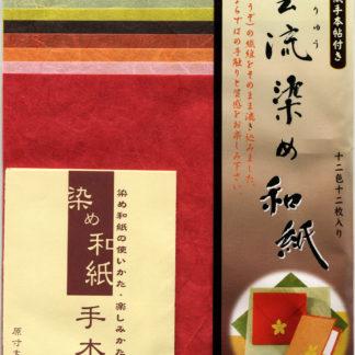 Unryu Stroh-Reispapier