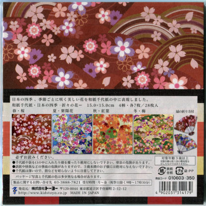 Washi Origami Papier Set 4 Jahreszeiten