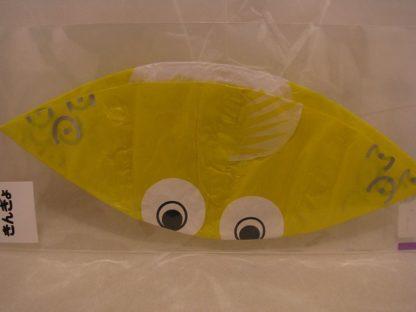 Papier Ballon Fisch gelb