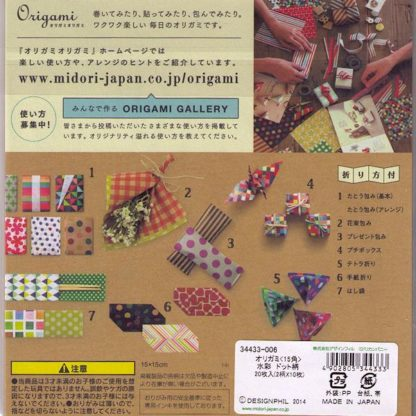 Dotto Origami Papier Set