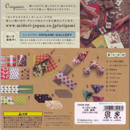 Mori Origami Papier Set