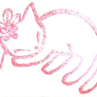 Stempel Katze schlafend 02