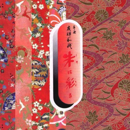 Dekorationsreispapier
