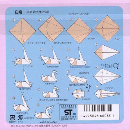 Einfarbiges silbriges Origami Papier Set