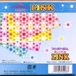 Link Origami Papier Set