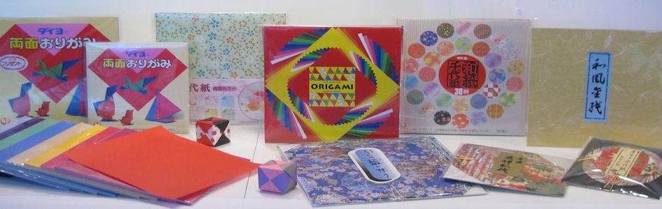 Auswahl Origami Papier Sets