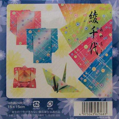 Origami Reispapier Set