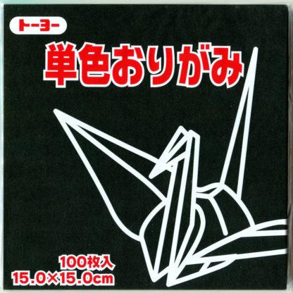 Einfarbiges Origami Papier Set schwarz 100 Blätter