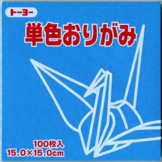 Einfarbiges Origami Papier Set blau 100 Blätter