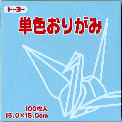 Einfarbiges Origami Papier Set hellblau 100 Blätter