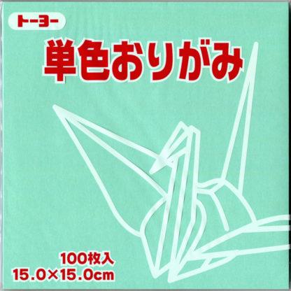 Einfarbiges Origami Papier Set türkis 100 Blätter
