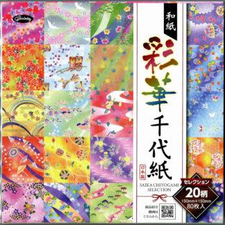 Saika Chiyogami Reispapier Selection