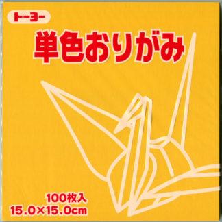 Einfarbiges Origami Papier Set dunkelgelb