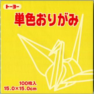 Einfarbiges Origami Papier Set gelb