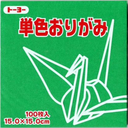 Einfarbiges Origami Papier grün 100 Blätter