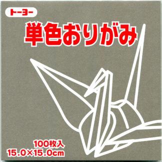 Einfarbiges Origami Papier Set dunkelgrau 100 Blätter
