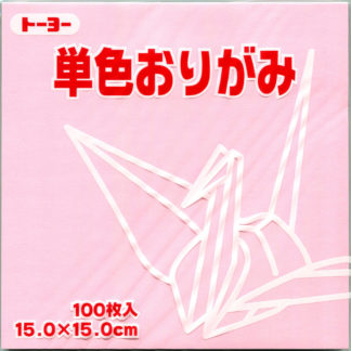 Einfarbiges Origami Papier Set light pink 100 Blätter