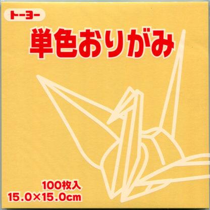 Einfarbiges Origami Papier Set melonengelb 100 Blätter