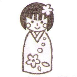 Motivstempel Kokeshi