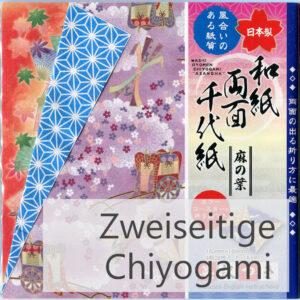 Titelbild zweiseitige Chiyogami Papier Sets