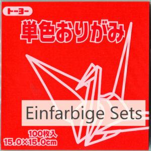 Titelbild einfarbige Origami Papiere