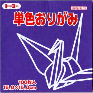 Einfarbiges Origami Papier Set lila 100 Blätter