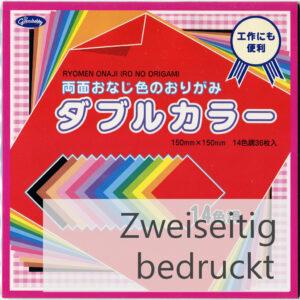 Titelbild zweiseitig bedruckte Origami Papiere